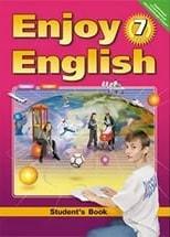 Гдз от путина по английскому языку 7 класс биболетова (student's book).
